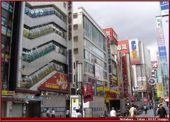 Tokyo Akihabara