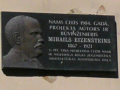 Mikhaïl Eisenstein plaque commemorative