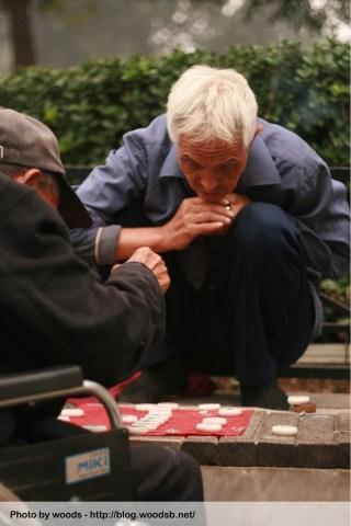 pekin joueurs echecs