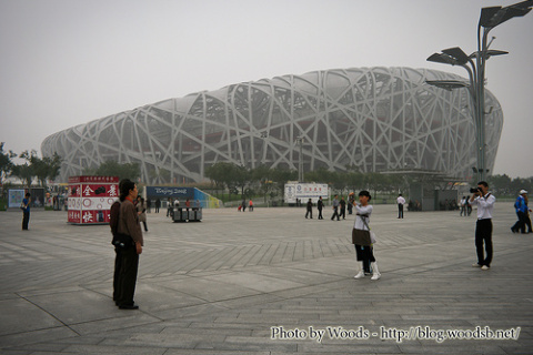 pekin parc olympique