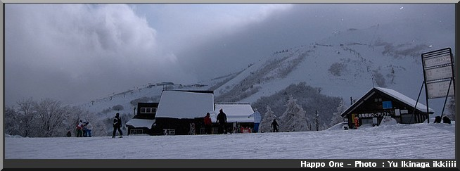 happo one habuka nagano ski japon