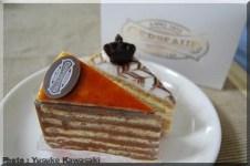 budapest gerbeaud dobos torta