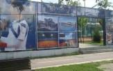 Belgrade Courts de tennis Novak Djokovic