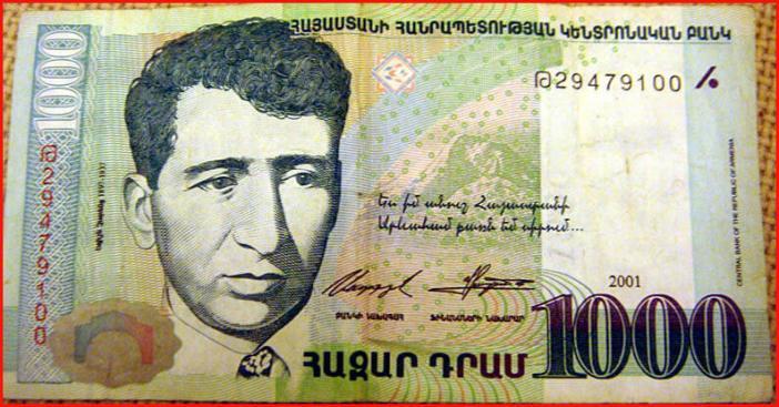 armenie billet 1000 drams