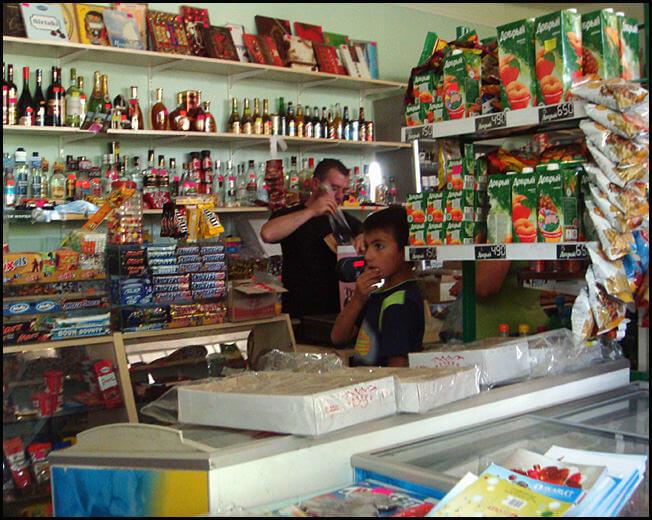 Sissian épicerie bazar