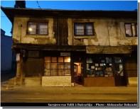 Sarajevo rue Teleli vieux commerce bascarsija
