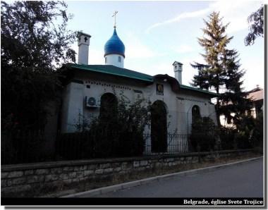 Belgrade église Svete Trojice