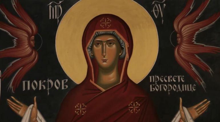 église du monastère de krka fresque de la vierge