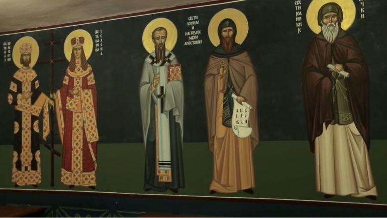 église du monastère de krka fresque des saints orthodoxes