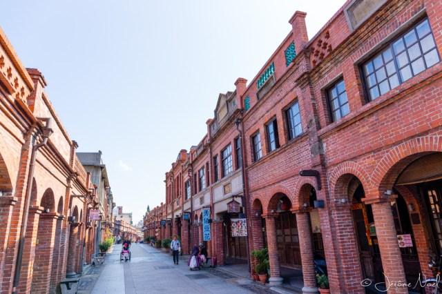 Sanxia Old Street - Panorama