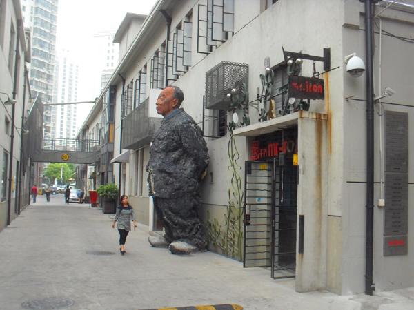 Le SOHO de Shanghai, Moganshan