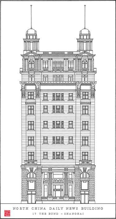 North China Daily News Building (1924) N°17, Le Bund, Shanghai