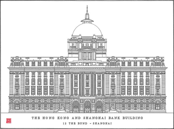 HSBC Building (1923), N°12 Le Bund, Shanghai
