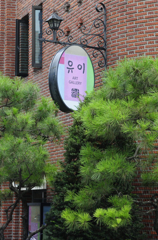 Cheong Wa Dae (Maison bleue), Séoul, Corée du Sud