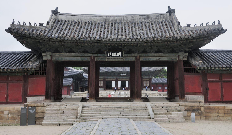 Palais Changgyeonggung (창경궁), Séoul, Corée du Sud