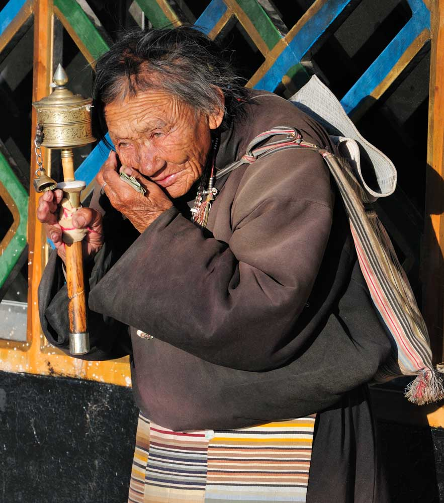 Notre voyage au Tibet (Xizang), Xīzàng, 西藏