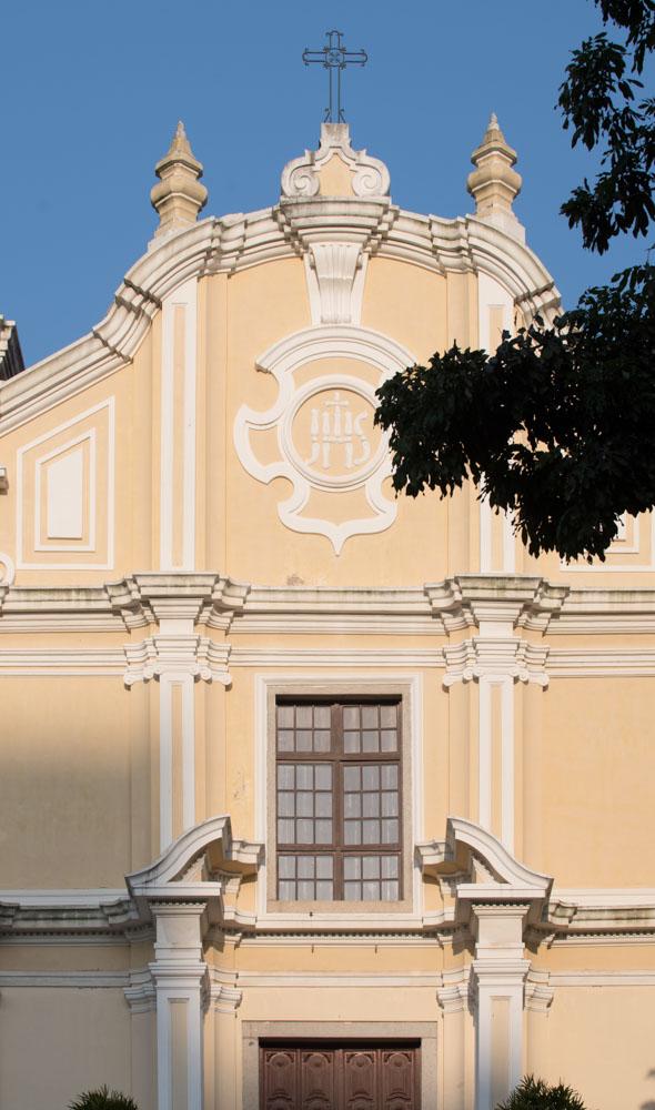 Eglise et Séminaire de Saint-Joseph 聖若瑟修院及聖堂, Macao 澳门