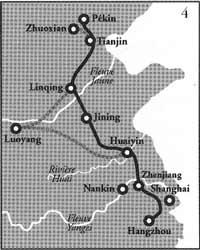 LE GRAND CANAL 大运河, le plus long canal du monde