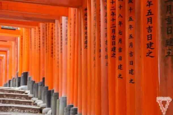 Fushimi Inari Kyoto-6
