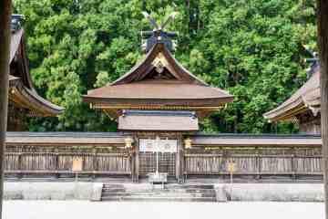 kumano kodo japon