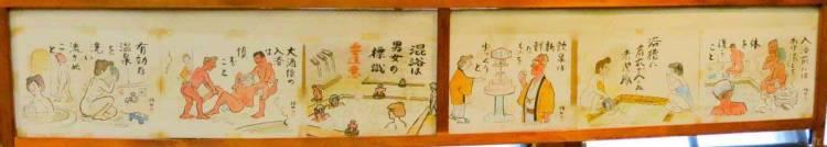onsen sukya onsen hakkoda japon