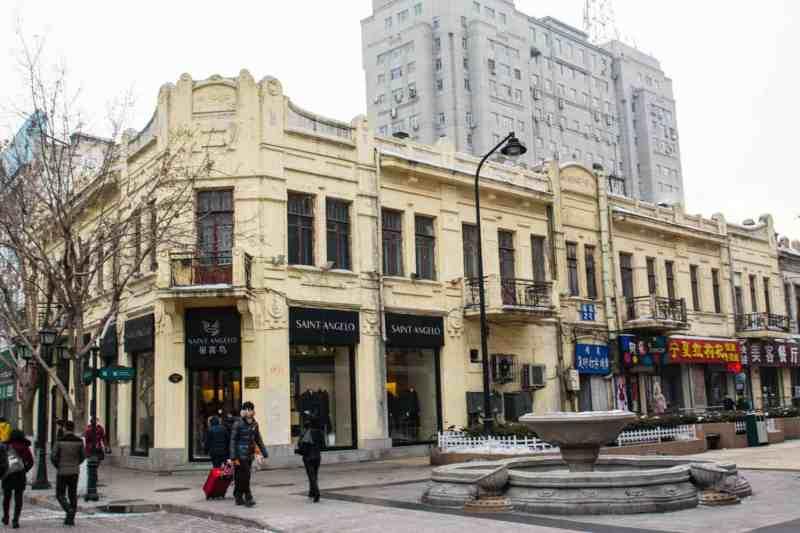 Zhongyang avenue harbin