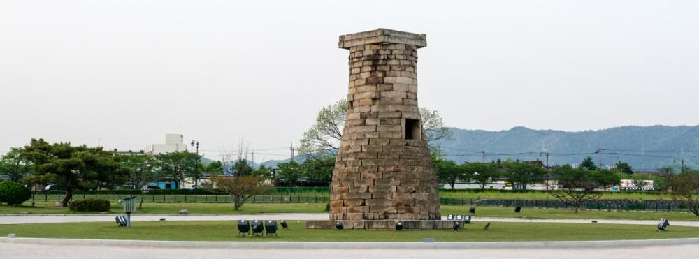 Gyeongju coree