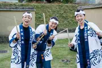 matsuyama shikoku