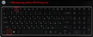 """Lumpuhkan Wi-Fi pada komputer riba dari syarikat """"Asus"""""""
