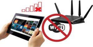 Планшет Леново не видит Wi-Fiроутер