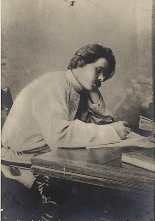 gorky-1890