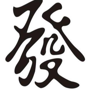юлия по китайски фото голову