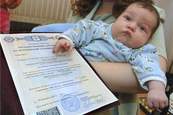Выплаты за четвертого ребенка в 2020 году: размеры, сроки ...