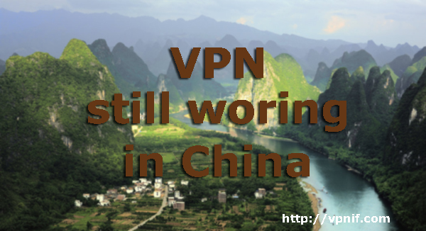 VPN still working in China