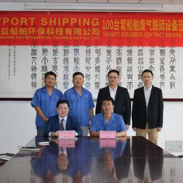 Newport Shipping purchases 100 scrubbers