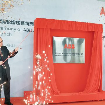 ABB Turbocharging establishes branch office in Zhoushan, China
