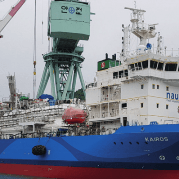Babcock Schulte Energy takes delivery of LNG supply vessel