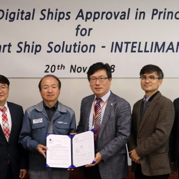 Samsung smart ship solution receives LR AiP