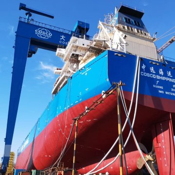 COSCO Shipping confirms Shell Marine lubricants contract