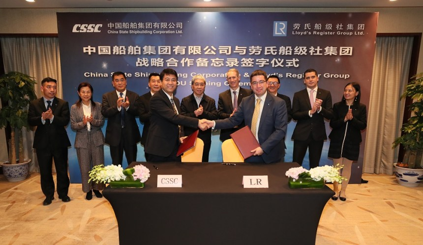 CSSC and LR collaborate on decarbonisation and digitalisation