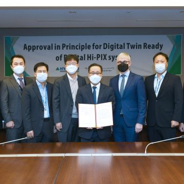 HHI awarded digital twin certification for fuel tank safety
