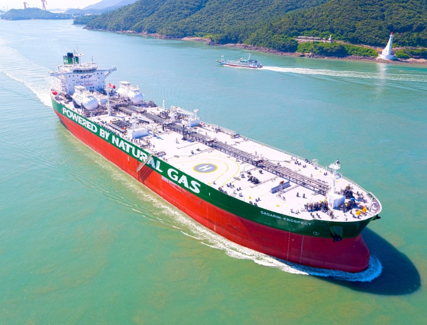 HHI Group and DNV GL to develop future-proof tanker designs