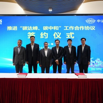 CCS and COSCO team up to support maritime decarbonisation