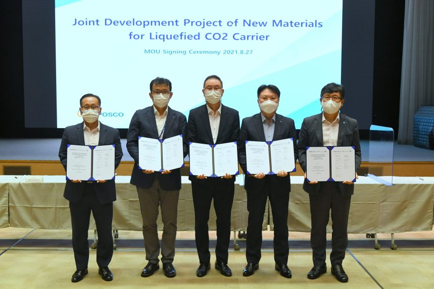 Industry partnership to develop liquid carbon dioxide carriers