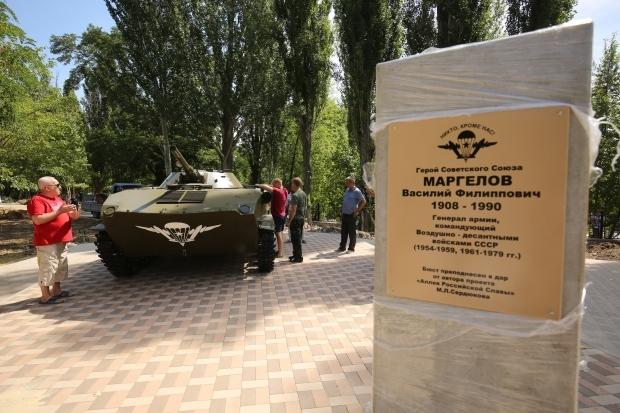 Открытие Аллеи славы ВДВ в Волгограде перенесли из-за ...