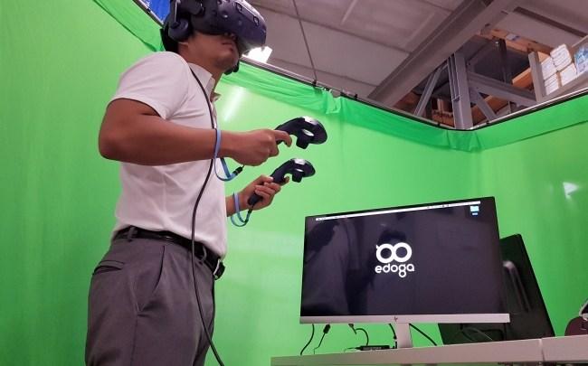 VRラーニングの発信拠点「edoga XR studio」をオープン