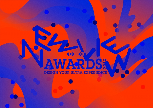 VRコンテンツアワード「NEWVIEW AWARDS 2019」8ヶ国145作品から選ばれた各種受賞作品を発表!渋谷パルコに作品展示できるパルコ賞も!