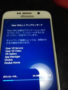 iPhone6 367