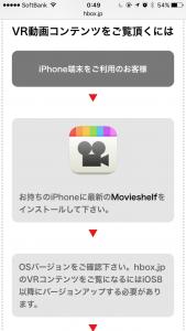 iPhone6 013