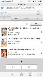 iPhone6 018